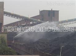 南京礦廠噴霧除塵設備價格/礦用噴霧除塵