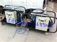 工业级高压清洗机