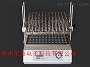 YGC-96氮吹儀、寶晶YGC96孔幹式氮吹儀