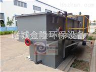 ZYW系列供应高效油田污水处理设备-气浮过滤机
