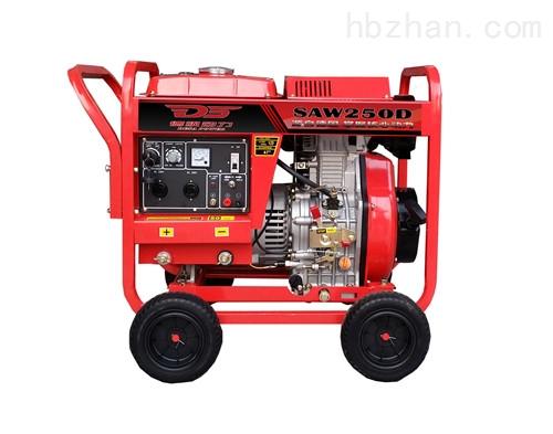 管道焊接发电电焊机|250a柴油电焊机-上海飒威实业