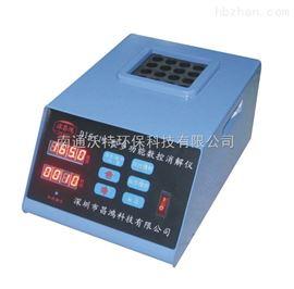 DIS-16数控多功能COD消解仪