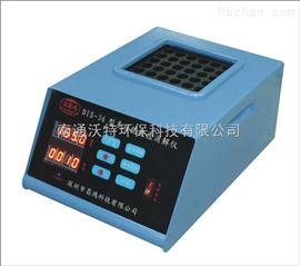 DIS-36数控多功能COD消解仪