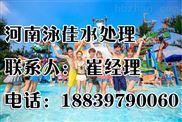 西安游泳池水循环设备厂家