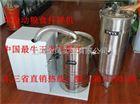 新款TWYX牌高壓風機¥糧食扡樣機旋渦氣泵