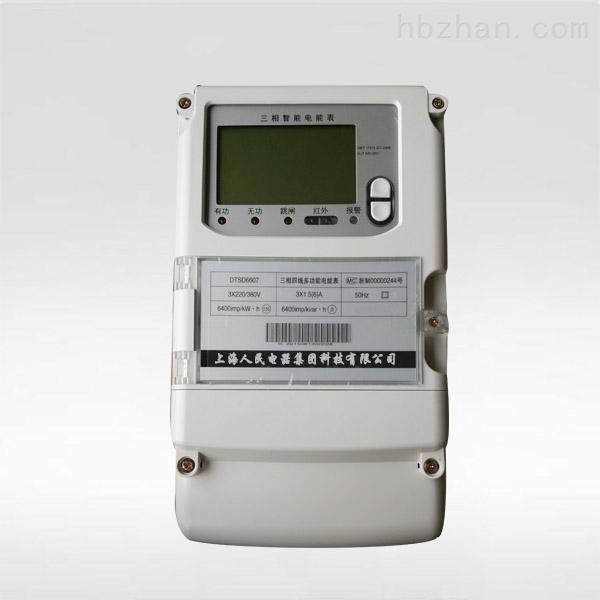 三相四线智能电表_仪器仪表/自动化/电子/led