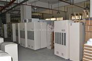 北京四季通用型工业冷冻除湿机