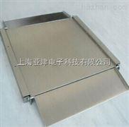 【供应】防水防腐蚀不锈钢面板地中衡10吨防爆地磅秤