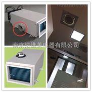 秦皇岛除湿机,冷冻除湿机在使用中有什么注意事项