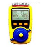 """""""KP826""""標配四合一氣體檢測儀價格便攜式多合一氣體檢測儀廠家"""
