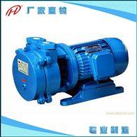 SK直联式水环式真空泵