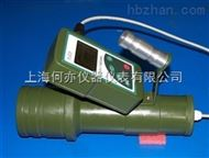 XH-2010χ光机曝光辐射剂量检测仪