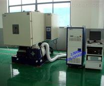 三綜合試驗箱|溫度濕度振動三綜合試驗箱