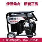 伊藤汽油发电电焊机