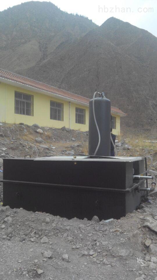 寝室生活一体化污水处理设备