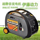 便携式汽油发电机2500W便携式汽油发电机