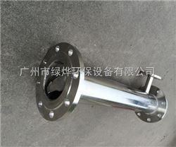 SD型管道混合器|加药管道混合器