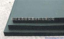 防水橡塑保溫板材料生產廠家+價格