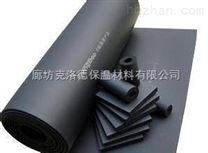 防水橡塑保溫材料平方單價