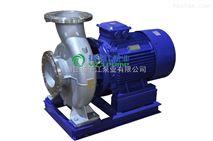 化工泵:ISWH防爆化工不銹鋼管道泵