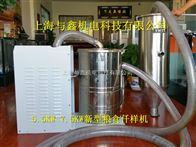 TWYX7.5KW玉米仟样机-5.5KW粮食取样机
