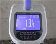 测脂肪多功能电子秤