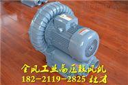 激光雕刻机配套高压鼓风机-高压风机-高压风泵