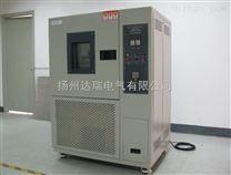揚州生產高低溫低氣壓試驗箱