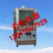發動機艙內隔熱材料熱輻射試驗機