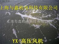 鱼塘增氧风机-鱼塘增氧气泵