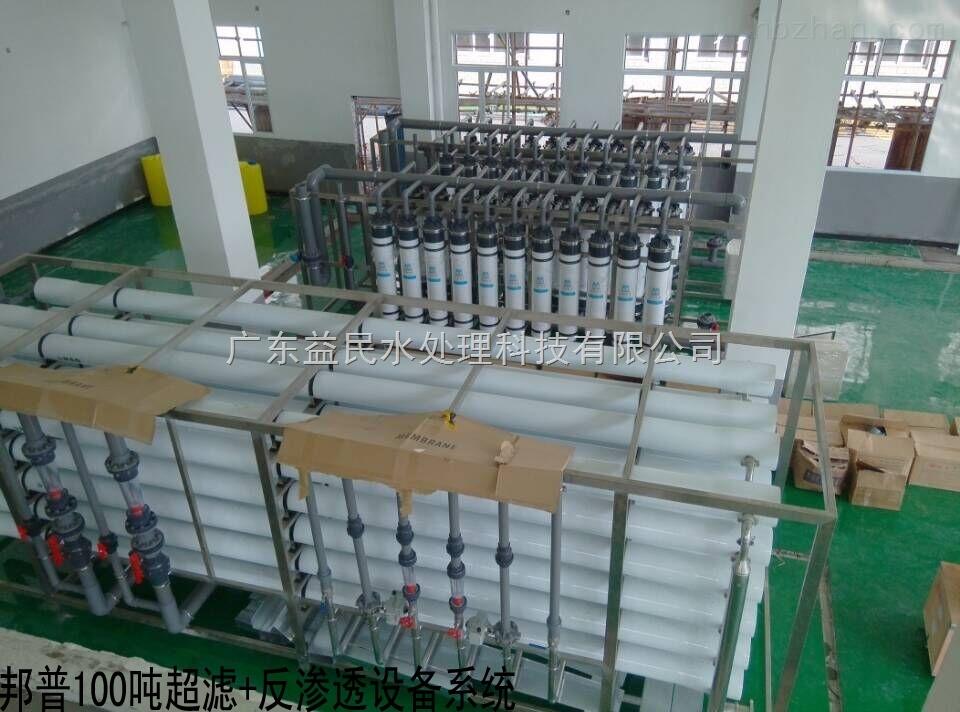 镀膜玻璃生产线超纯水设备系统