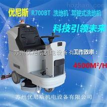 太倉全自動洗地機,工廠專用洗地機
