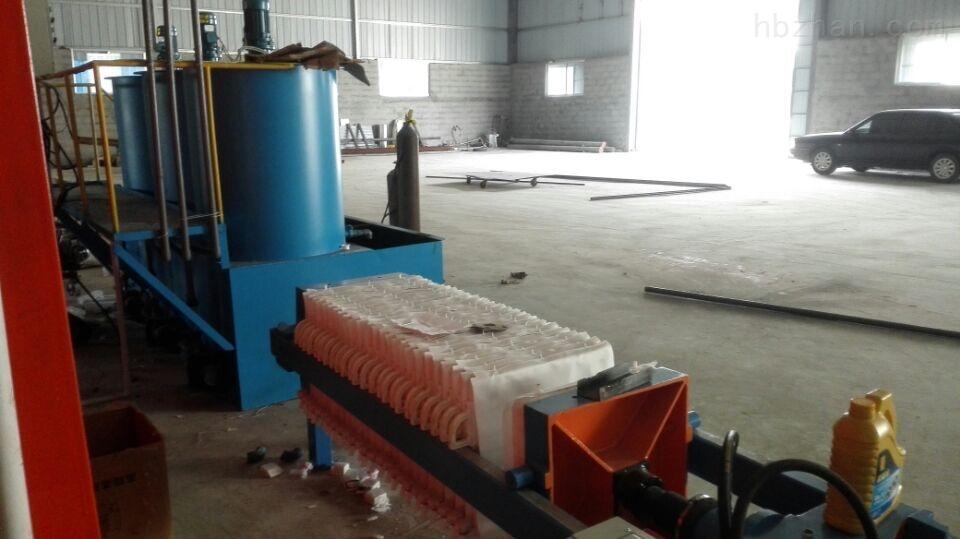 酸洗磷化污水处理设备价格