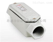 BHC-B3/4铸铝合金防爆穿线盒厂家