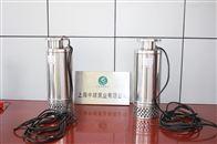 QN三相不锈钢潜水泵