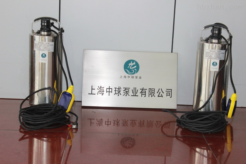 qn 三相不锈钢潜水泵