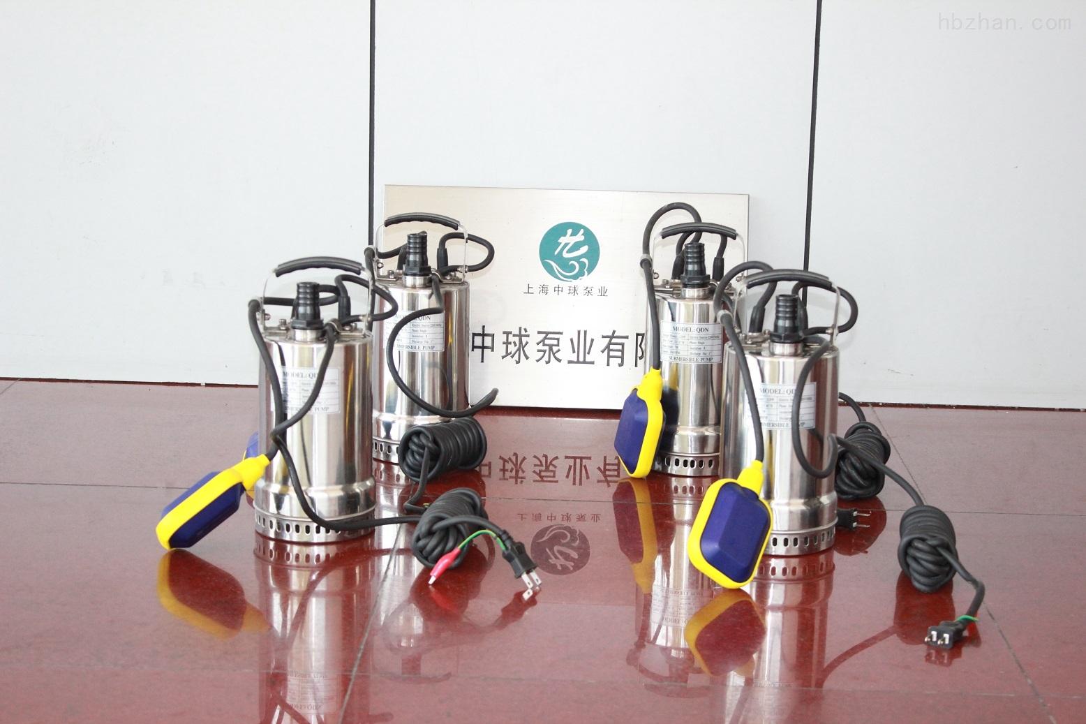 微小型不锈钢潜水泵