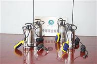 QDN微小型不锈钢潜水泵