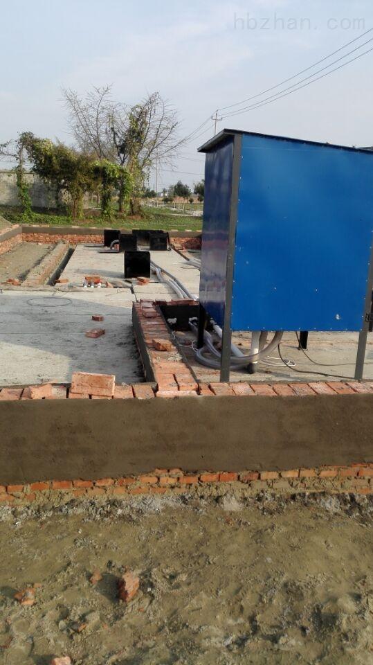 生态型污水处理设施设备