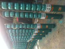 150QJ32-30深井潜水电泵