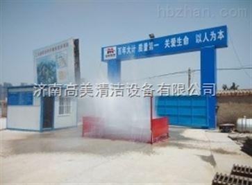 (K100T)山东济南煤炭运输车辆洗轮机