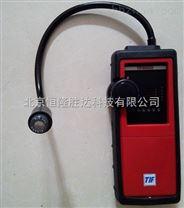 TIF8800X氫氣檢漏儀