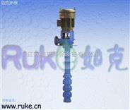 冷熱水長軸深井泵