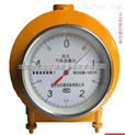 lmf-2濕式氣體流量計怎麼使用