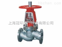 YJ41W不銹鋼氧氣截止閥