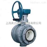 Q341TC蜗轮传动陶瓷球阀/氧化锆陶瓷球阀