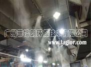 肇慶垃圾中轉站全自動環保噴霧除臭系統/垃圾處理廠噴霧除臭工程