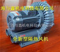 热风循环风机-耐高温风机-隔热风机