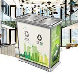 商场高端双筒环卫清洁垃圾桶定制款zd-0090