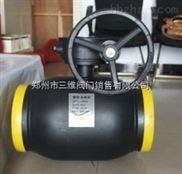 涡轮缩径焊接球阀